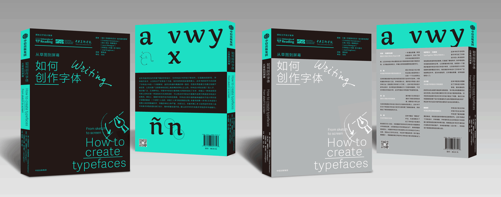 How to create typefaces in Chinese