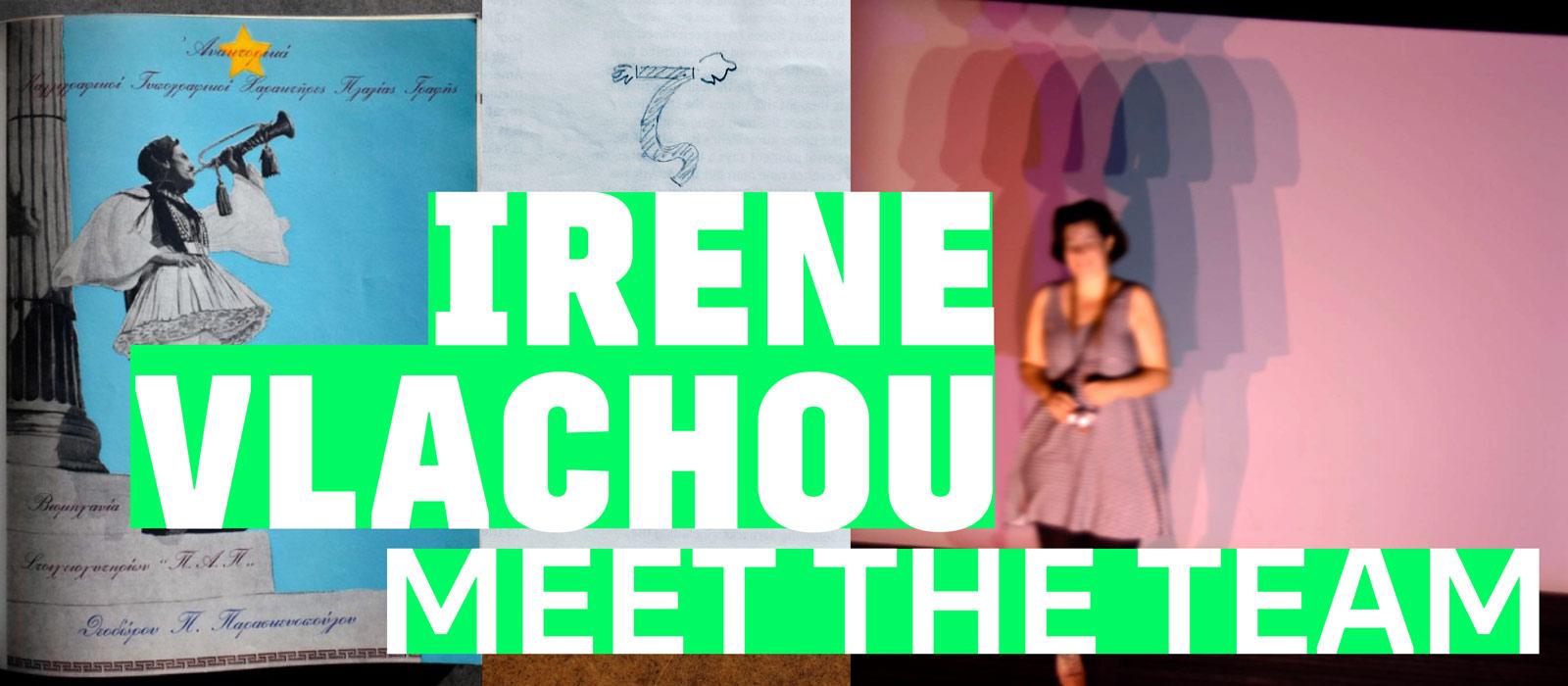 Meet the team Irene Vlachou