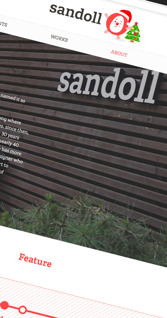 Custom Font for  - Sandoll Logotype by Typetogether