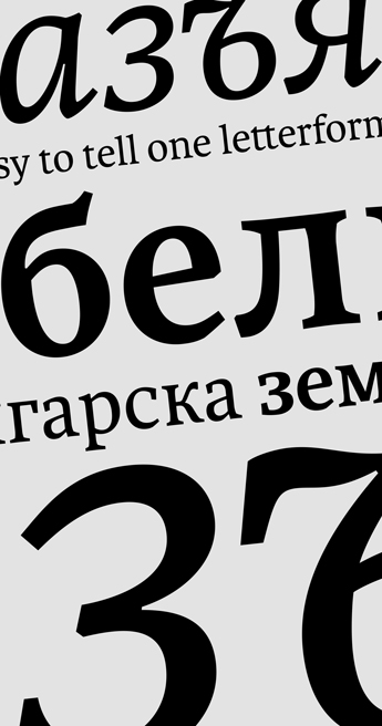 Custom Font for Bible Society Russia - Karmina Cyrillic by Typetogether