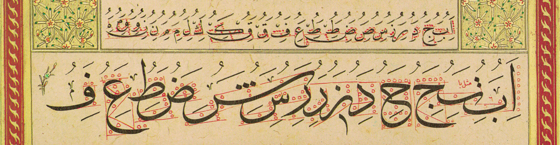 Mashq of individual letters in Naskh and Thuluth style