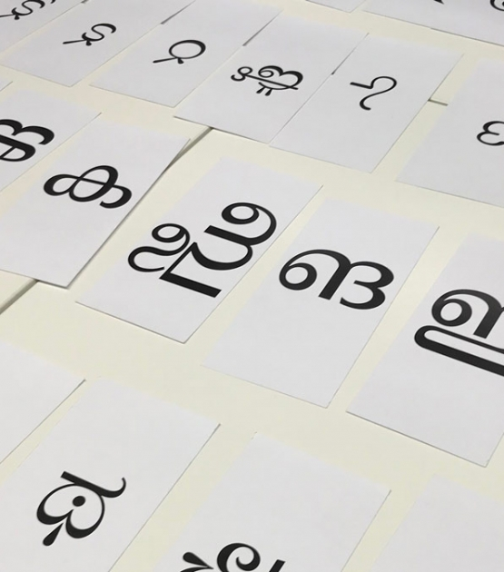 Report on Introduction to Non-Latin Type Design Workshop